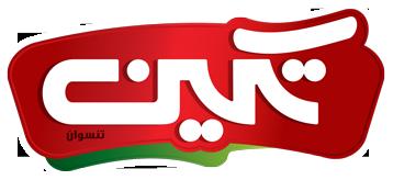 شرکت پونک شیر خاوران